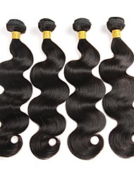 4 Bundles Peruvian Body Wave Hair Bundles 400G Unprocessed Virgin Human Hair Weft Extensions Wholesale