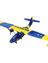 Dynam PBY Catalina 1:8 Brushless Electric 50KM/H RC Airplane 4ch 2.4G EPO Blue RTF