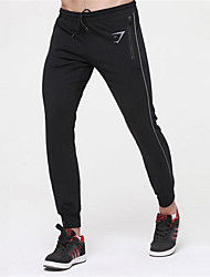 Men's Fitness Training Pants