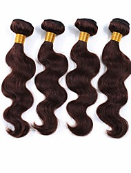 4Pcs/Lot Virgin Human Hair Weaves Body Wave Hair Weft Brazilian Hair Bundles Chocolate Brown Brazilian Human Hair Weaves