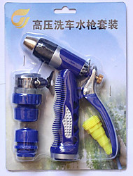 Full Copper Domestic High Pressure Automobile Spray Cannon Head (Blue)