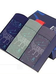 FEIXIU® Men's Cotton Underwear Health 3 Colour(3 Pcs/Box)