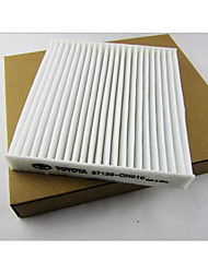 Carola RAV4 Air Conditioning Air Conditioning Camry Reiz Crown Lattice Filter Filter Air Conditioning Fittings