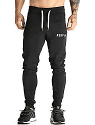 Men's Casual Pants Sportsman Fitness Jogging Pants