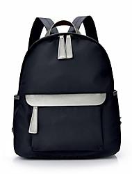 New Fine Girls Boys Nylon Messenger Bag Backpack