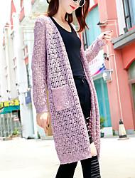 Women's Solid White / Gray / Purple / Gold Cardigan,Street chic Long Sleeve