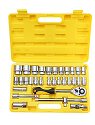 N & S® Two Socket Set Hardware Tools