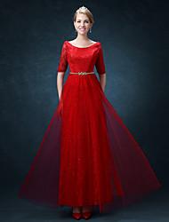 Floor-length Tulle Bridesmaid Dress Sheath / Column Scoop with Sash / Ribbon