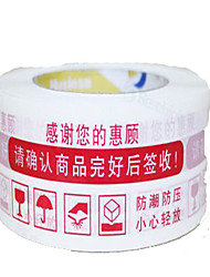 Taobao Tape Width 4.5Cm Thick Red Warnings Tape 2.1Cm Net Purchase Special Sealing Tape Free Shipping