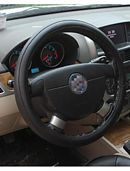 Leather Steering Wheel Sets Of Car Anti Slip Car 52-1C\663