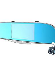 veículo montado tela de visão noturna 5 polegadas lente dupla hd espelho retrovisor 96655