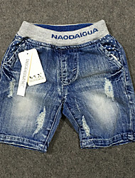 Short Boy Mosaïque Décontracté / Quotidien Coton Eté Bleu