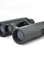VISIONKING 8.5X32 mm Binoculars Carrying Case Wide Angle Handheld Folding Kids toys Hunting Bird watching Military Space/Astronomy BAK4