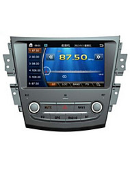 Wuling Hongguang S1 Navigation Integrated Machine Wuling Hongguang S1 Automobile GPS Special Navigation