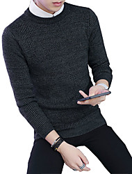 Men's sweaters in autumn and winter new Korean Japanese shirt sleeve head neck sweater slim young male tide
