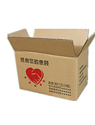 Yellow Color Other Material Packaging & Shipping Packing Boxes A Pack of Seventeen