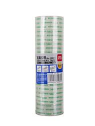 cinta de papel adhesivo transparente (dos barriles de venta, un tubo de ocho volúmenes)