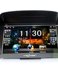 7 polegadas hd / GPS / por veículo / navegador / bluetooth / TV integrado máquina de criação de vista