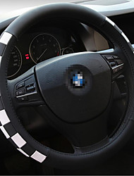 The New Ford Fawkes Sharp Maverick Mondeo Fu Rui Adams Car Steering Wheel Cover Sets Four Lattice Stitching