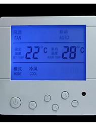 instrumento de controle de temperatura (plug-in ac-220v; faixa de temperatura: 10-30 ℃)