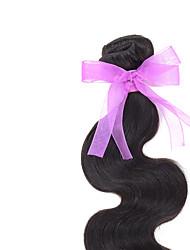 "One piece #1B 20"" 100g/pcs Brazilian Hair Body Wave hair Best Brazilian Body Wave Cheap Brazilian Hair Weave"