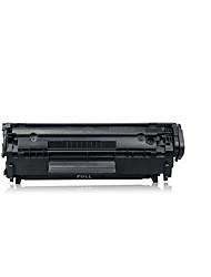 1005 Q2612A approprié batterie hp1020 M1005 HP1010 hp1018 unité de tambour 12 une imprimante imprimée pages 2300