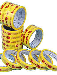 Buy One Get One Gift Package Printing Tape Taobao Express A Pack Of Ten Tape Tape Yaping