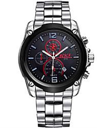 Men's Fashion Steel Strip Watch Waterproof 30M