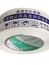 avertissements bleu ruban d'étanchéité largeur 4.5cm d'épaisseur de bande 2.5cm d'emballage