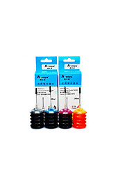 Hp 802 Ink Refill Ink 10,001,050 A Pack Of 4 Boxes, Each Box  Different Colors, Black , Blue , Red , Yellow
