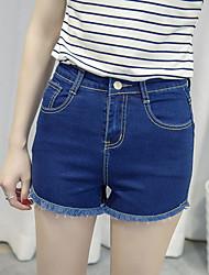 Women's Solid White / Multi-color Jeans / Shorts Pants,Simple