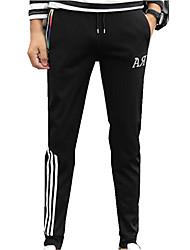 DMI™ Men's Long Striped Casual Pants(More Colors)