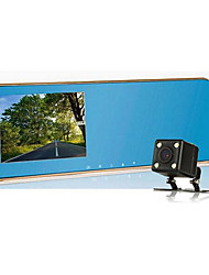 Vehicle Electronic Night Vision  With Double Record 4.3 Inch High Definition Display Screen