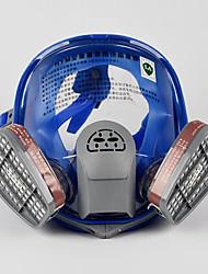 宏源6100アンチウイルスフルカバースプレーポリッシュウイルス対策防塵マスク(マスク本体の販売)