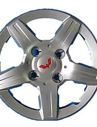 Wuling Hongguang Hongguang Auto Parts, S, Glory Hubcap Original Decorative Cover ABS Hard Plastic