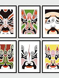 Pessoas Quadros Emoldurados / Conjunto Emoldurado Wall Art,PVC Preto Cartolina de Passepartout Incluída com frame Wall Art