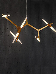 The Branches Of The Herringbone Branch Restaurant Lamp