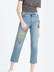 Women's Embroidered Blue Jeans PantsSimple