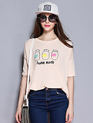 Sybel Frauen Casual / Tages einfach Sommer-T-Shirt
