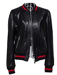 Humiture Women's Fashion Style Lady's Leather CoatShorts 7726