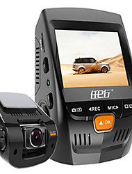 V1 Car Driving Recorder 1080P HD Night Vision Dual Lens Ultra Wide Angle Parking Monitoring Integrated Machine