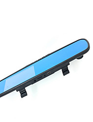 Double Lens Rearview Mirror Tachograph 4.3 Inch Screen Special Offer Insurance Gift Section