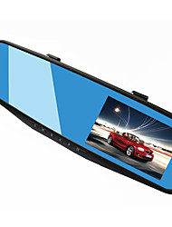 Manufacturer Direct High-Definition Night Vision Mirror 4.3Inch Blue Mirror 12.0MP Driving Recorder