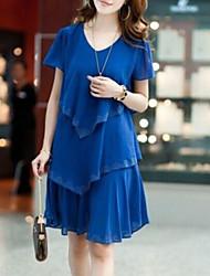 Women's Korean Cultivating Chiffon Dress (Chiffon)
