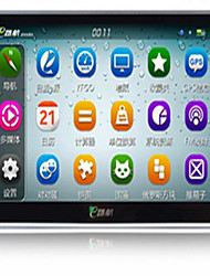 Yuanfeng véritable gps e15 navigation automobile deux-en-une voiture de navigation de navigation une machine
