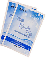 Custom Mask Cosmetics Packaging Bags Provide Free Design Trilateral Vacuum Sealed Foil Bag A Pack Of Ten