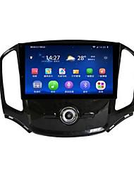 android tela grande Baojun máquina máquina integrada 730 especial inteligente reverso do carro imagem de navegação