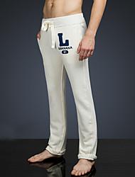 LOVEBANANA Men's Active Pants White-34068