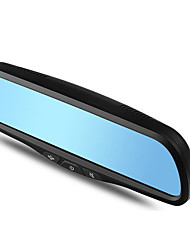 Double Lens Voice Intelligent 1080P High-Definition Rear Vision Mirror Navigation Vehicle Driving Recorder