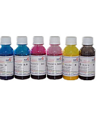 (Note six colors)Individual Print Ink